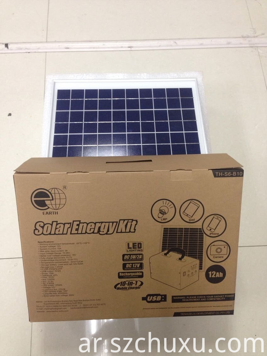 portable Solar energy Kit package