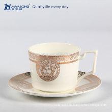 Decal Firing Plain und Compendious Wiederverwendbare Kaffeetasse und Untertasse, Keramik Kaffeetasse