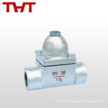 Automatic stainless steel pressure reducing valve steam traps/drain check valves