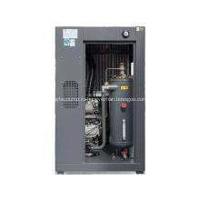 Мини-частотно-регулируемый воздушный компрессор