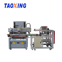 автоматический алюминиевый лист печатная машина