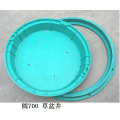 FRP Composite Circle Lawan Manhole Cover