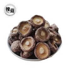 Eco-friendly JZMJ dried shitake mushroom healthy snack food