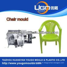 Moule de chaise de massage de loisirs Taizhou, moule de chaise à injection en plastique, moule de chaise avec dos