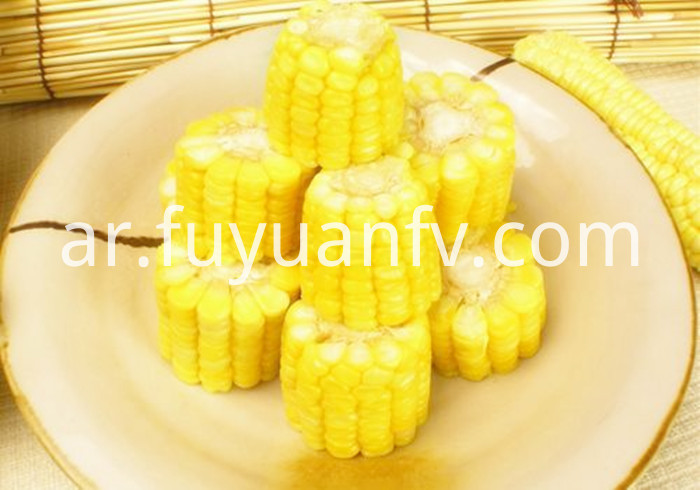 fresh taste sweet corn
