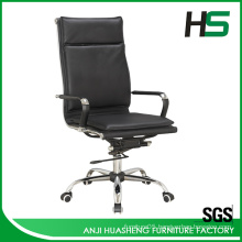 Anji cheap replica leather paulistano manager chair