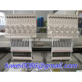 FUWEI 2015 15 colors High speed single head computerized embroidery machine price for cap garments shoes embroidery