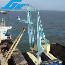 Mobile Unloader Portal Ship Crane