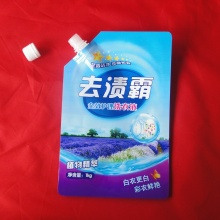 Heat Seal Laminated Plastic Packaging Bag for Baby Natural Soap