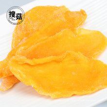 Eco friendly retailed and wholesale freeze dried mango chips
