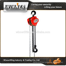 super quality chain type hoist chain block