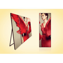 Mirror Screen for Advertising Low Power Consumption