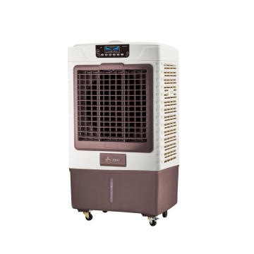 8500CBM Remote Control Portable Evaporative Air Cooler