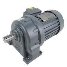 Single Phase Horizontal 3.7kw 220V small ac gear motor for conveyor