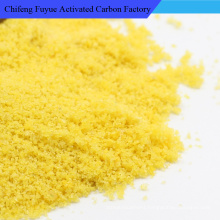 high efficiency Poly Aluminium Chloride manufacturer /PAC for drinking/industry water treatment