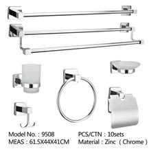 Bathroom hardware set chrome bathrobe hook bar towel ring paper towel rack soap dish toilet brush rack bathroom accessories