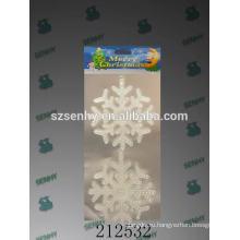 чудаковатый кристалл Снежинка рождественские украшения висит