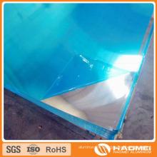 1070 Rolling Aluminium Coil Mirror / Bright Finish