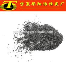 A planta de produção de Ningxia produz carvão ativado granular para purificação do ar