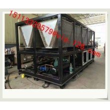 Large Air-cooled Screw Chillers