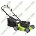 18 inch gasoline lawn mower