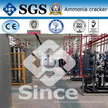 Автоматическое оборудование для получения водорода (ANH)