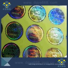 Дизайн высокого разрешения заказчика 2Д голограммы этикетки