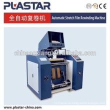 Máquina de rebobinado de la película plástica del estiramiento del PE profesional del proveedor de la fábrica
