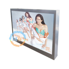 Diseño IP65 Pantalla legible para la luz del sol de montaje en pared de 46 pulgadas para publicidad en LCD al aire libre