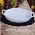 Китай производитель высококачественной керамической овальной посуды