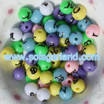 8MM Acrylic Round Spacer Loose Beads Lower Case Letter/Alphabet Beads