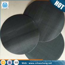 40 mesh Plastics recycling extruder filter mesh / black wire mesh for plastic filter / black wire Industrial extruder mesh