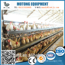 Quality assurance galvanized silk ladder stacked egg laying chicken cage