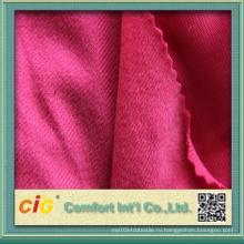 Ткань для потолочной ткани автомобиля / Хедлайнер Ткань / Ткань для крыши автомобиля