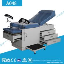 A048 Meidcal Гинекологии Акушерский Стол Кровать Поставки