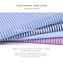71% cotton 25%nylon 4%spandex shirting fabric with stripe and check design