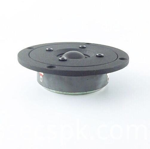 Ferrite Dome Tweeter