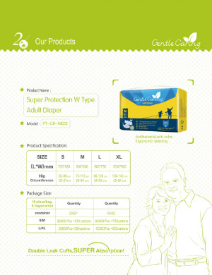 Super Protection W Type Adult Diaper