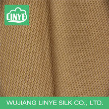 Ткань для хиджаба, полиэфирная обивочная ткань