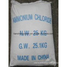Industrial Grade 99.5% Ammonium Chloride