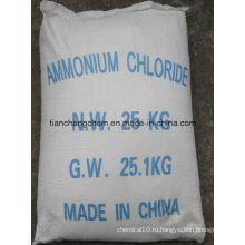 99,5% хлорида аммония промышленного назначения