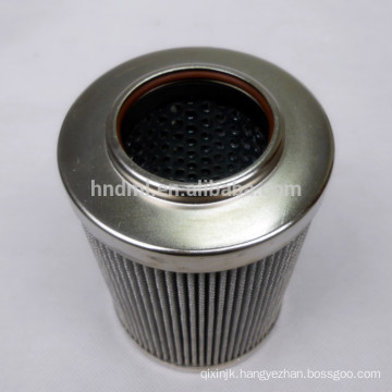 Fairey Arlon hydraulic breather filter 240-HT-110H