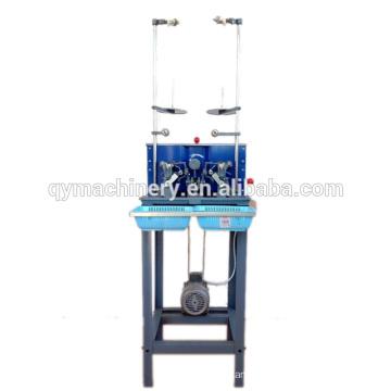 Machine à bobiner de canette de Cocoon