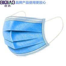 PP Non Woven Surgical Disposable Face Mask
