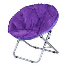 Cadeira de dobramento colorida da lua redonda do sofá da espreguiçadeira de Sun do lazer do lazer da mobília elegante