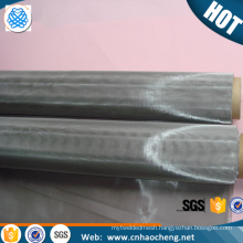 25 35 45 55 65 75 micron 310S stainless steel wire mesh for medicine