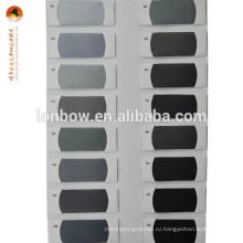Серый черный полиэстер вискоза подкладочная ткань на складе быстрая доставка
