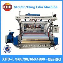 pe three layers co-extrusion stretch film machine