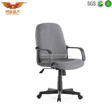 Modern Office Mesh Chair Fabric Staff Task Chair (MG101-LG)