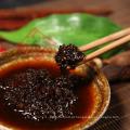 QINMA 150g Molho de macarrão Condimento de macarrão Condimento de macarrão picante